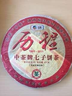🚚 2011中茶歷程三餅(保證正品)