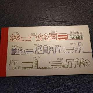 香港巴士珍貴郵票小冊子