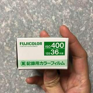 Fuji industrial 400