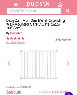 BabyDan MultiDan Metal Extending Wall-Mounted Safety Gate (62.5-106.8cm)
