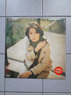 Tracy Huang 12in LP EMI