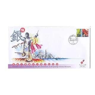 2002-1014-GPO1,,香港中樂團25周年貼普票(樂器)-GPO1