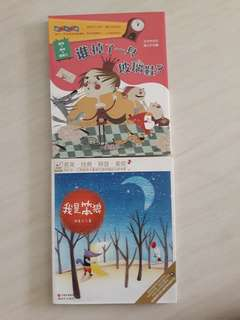 Recommended Chinese story books for P1 to P4