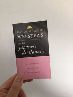 Japanese pocket dictionary