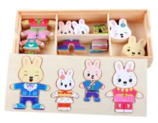 NEW Wooden Puzzle