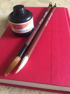 Chinese Caligraphy Brushes and Ink