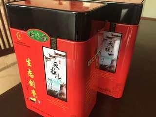 Ren Jian Xian Tea