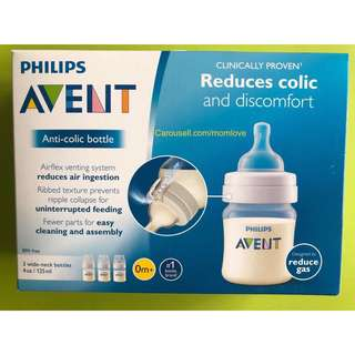 🌈(Ready Stock) 🆕Brand New Philips Avent Anti-colic Baby Bottles Clear, 4oz, 3 Piece (3 bottles in a pack)
