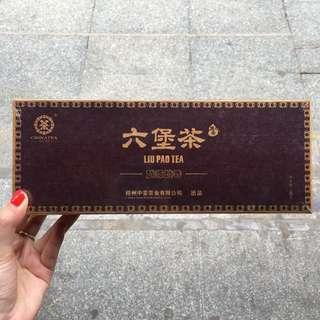 廣西梧州特產陳年六堡茶 淨含量:150克