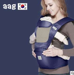 Pre-love baby carrier