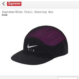 Supreme x Nike Trail Cap