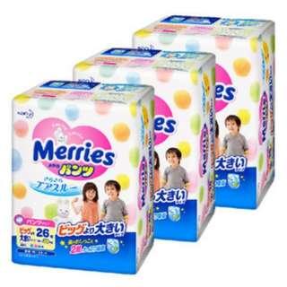 Merries Walker Size XXL (3 packs x 26 pcs) Carton Sale