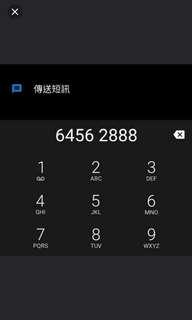手提號碼 靚 易記   手提號碼 靚 易記  64562888  可出台