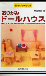 Doll's House With Origami (Jap)