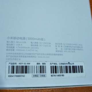 Xiaomi power bank 5000mAh sliver - BRAND NEW IN BOX