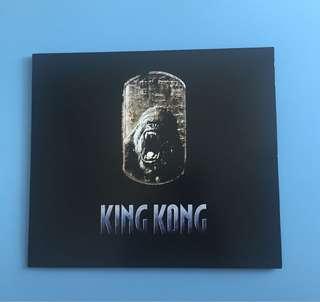 紐西蘭郵票King King 電影系列