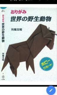 Wild Animals Of The World (Origami Sekai No Yasei Dobutsu   Origami) (In Japanese)