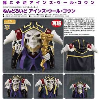 [PO] Nendoroid - Overlord: Ainz Ooal Gown