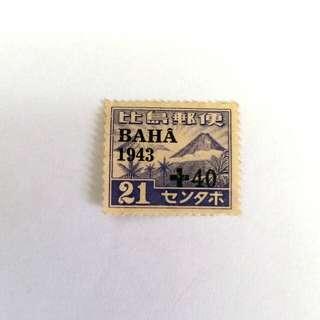 1943年日治時期比岛郵便