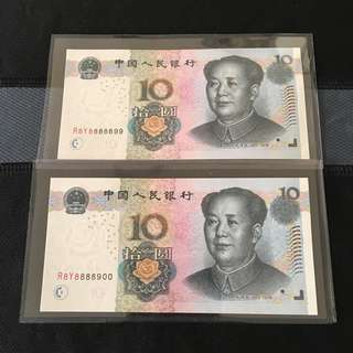 2run (888899-888900) China RMB $10 Yuan Note