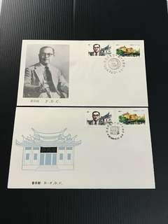 China Stamp - J106 首日封 FDC 中国邮票 1984