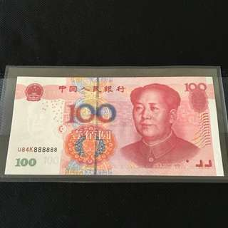 (888888) China RMB $100 Yuan Note