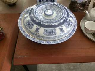 Vintage Bowl With lid