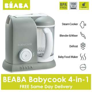[Brand New] BEABA Babycook 4-in-1 Steam Cooker and Blender (Grey) with FREE Same Day Delivery at S$238!