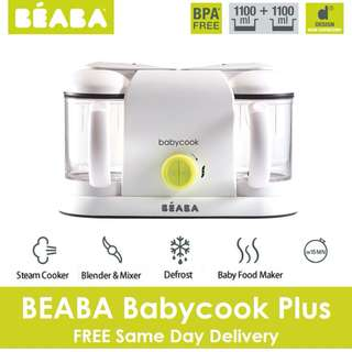 [Brand New] BEABA Babycook Plus 4 in 1 Steam Cooker and Blender (Neon) with FREE Same Day Delivery at S$268!