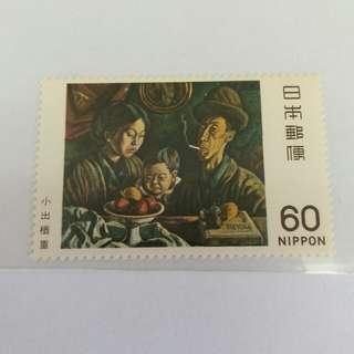 日本小出楢重畫作郵票
