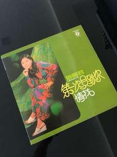 Teresa Teng – 第一次見到你 - 情花 - 愛的你呀何處尋Vinyl, LP