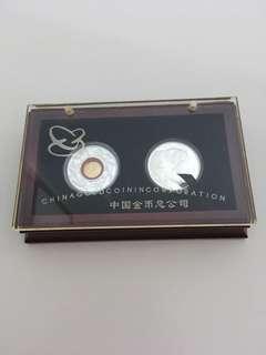 2004 panda coins