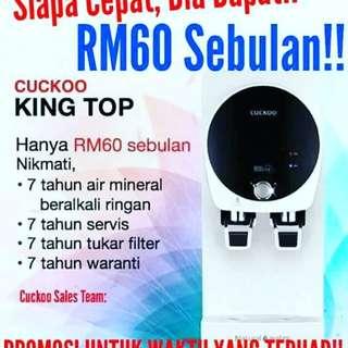 Water Purifier Cu koo