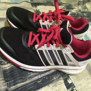 authentic adidas glide boost
