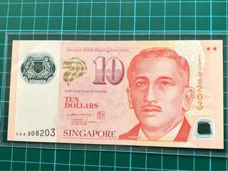 0AA 1st prefix Polymer Portrait Series $10 banknote signed LHL