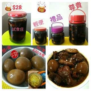豬腳薑蛋醋(試食庄)