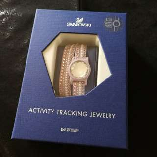 Swarovski Activity Tracking Watch