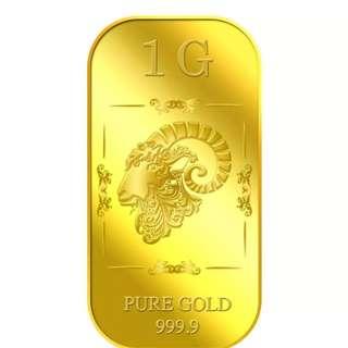 Puregold 1g Golden Goat Gold Bar 999.9 Fine Gold (Cheapest - Closest to Spot Price)