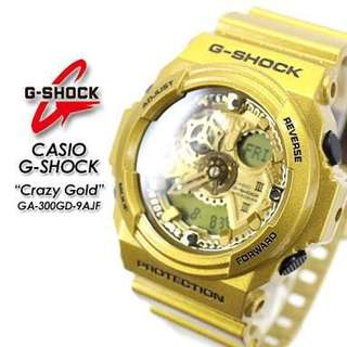 Casio Limited Edition Crazy Gold Gshock