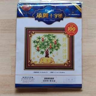 Cross Stitch Kit 招财树 聚宝盆