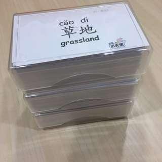 Bahasa Melayu -LEARNING CARD