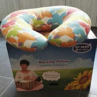 My Dear nursing pillow