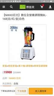 【NIKKO日光】數位全營養調理機/果汁機BL-168金色,非九陽