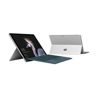 Bisa Kredit Gratis 1X Angsuran Microsoft Surface Pro 5 [Intel Core i5/8GB/256GB SSD/Intel HD/Windows 10 Pro] Tanpa Kartu Kredit