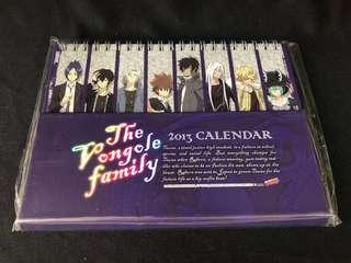 🚚 家庭教師 2013日曆 紀念用