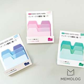 Gradient Color Index Memo Sticky Notes