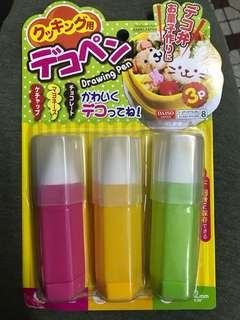便當裝飾筆 Food Drawing pen