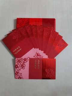Royal Bank of Scotland Red Packets
