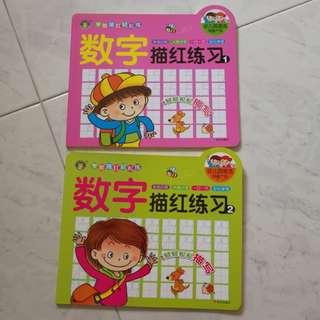 BN Math Writing Exercise book