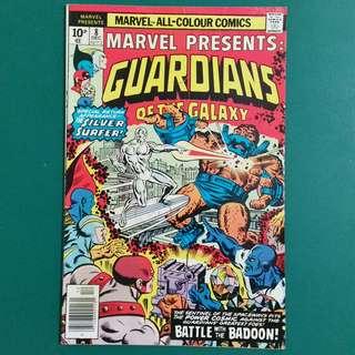 Marvel Presents Guardians of the Galaxy No.8 comic